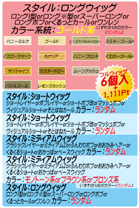 http://ikebukuro.anihiro.jp/%E6%9D%BE%E5%AD%90%E3%82%B4%E3%83%BC%E3%83%AB%E3%83%89%E7%B3%BB.jpg