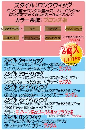 http://ikebukuro.anihiro.jp/%E6%9D%BE%E5%AD%90%E3%83%96%E3%83%AD%E3%83%B3%E3%82%BA%E7%B3%BB.jpg