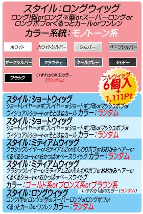 http://ikebukuro.anihiro.jp/%E6%9D%BE%E5%AD%90%E3%83%A2%E3%83%8E%E3%83%88%E3%83%BC%E3%83%B3%E7%B3%BB.jpg