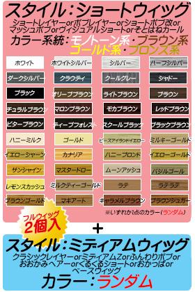 http://ikebukuro.anihiro.jp/%E6%A2%85%E5%90%89.jpg