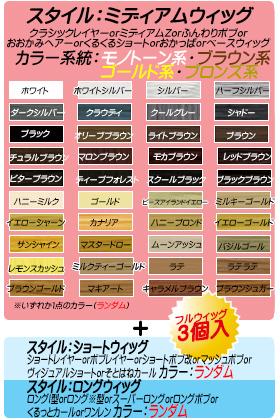 http://ikebukuro.anihiro.jp/%E7%AB%B9%E4%B8%B8.jpg