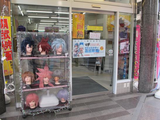 http://ikebukuro.anihiro.jp/2012/04/18/20120418_2.jpg