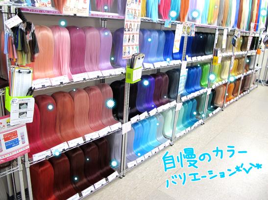 http://ikebukuro.anihiro.jp/2012/04/18/images/20120418_6.jpg