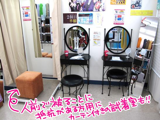 http://ikebukuro.anihiro.jp/2012/04/18/images/20120418_7.jpg