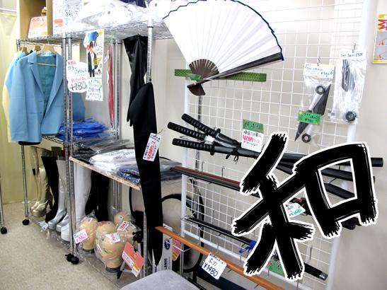 http://ikebukuro.anihiro.jp/2012/04/18/images/20120418_9.jpg