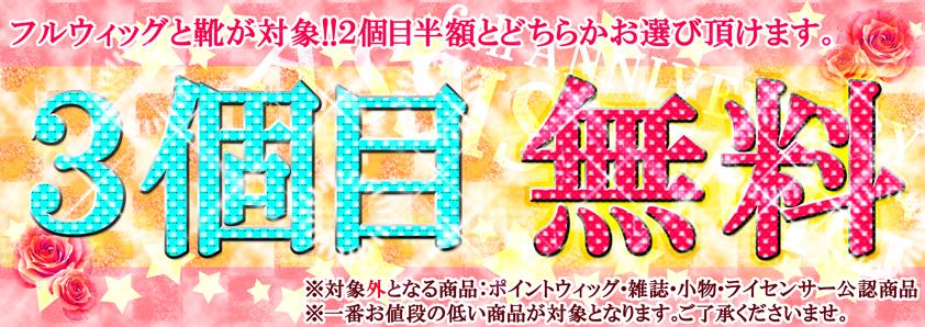http://ikebukuro.anihiro.jp/2012/07/01/images/blog.jpg