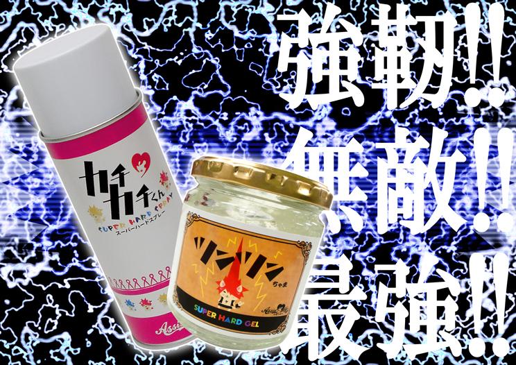 http://ikebukuro.anihiro.jp/2012/09/02/images/tuntunblog_set.jpg