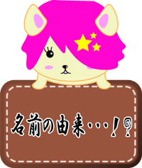 yurai3.jpg