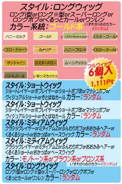 松子ゴールド系.jpg