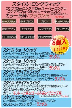松子ブラウン系.jpg