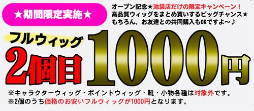 http://ikebukuro.anihiro.jp/images/2kome100002.jpg