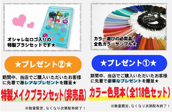http://ikebukuro.anihiro.jp/images/2kome100003.jpg