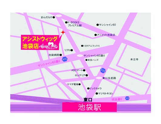 http://ikebukuro.anihiro.jp/images/ikebukuro01121d.jpg