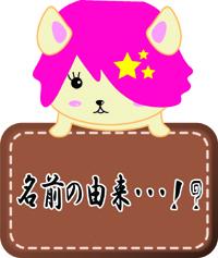 http://ikebukuro.anihiro.jp/images/yurai3.jpg