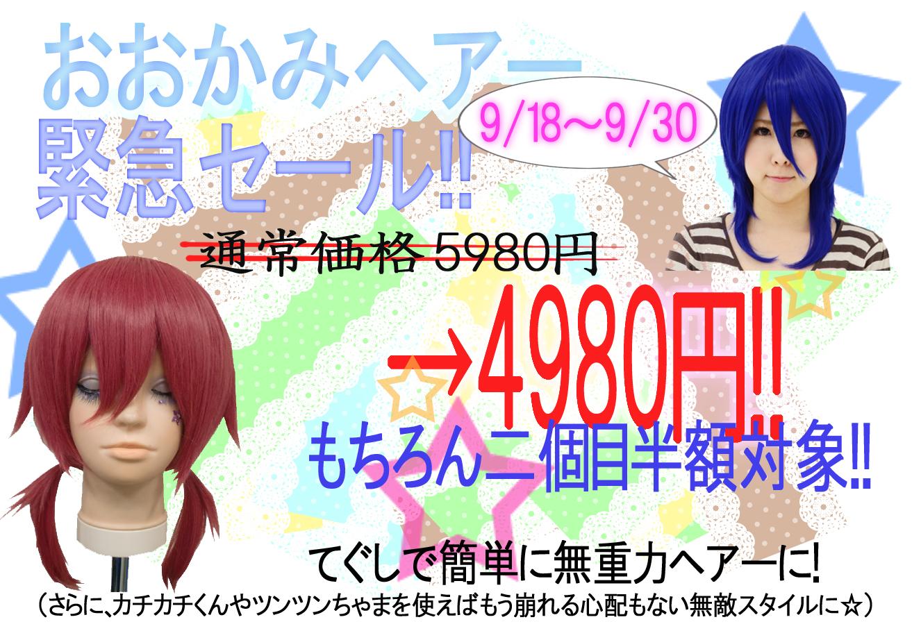 http://ikebukuro.anihiro.jp/wolfPOP%E3%81%AE%E3%82%B3%E3%83%94%E3%83%BC.jpg